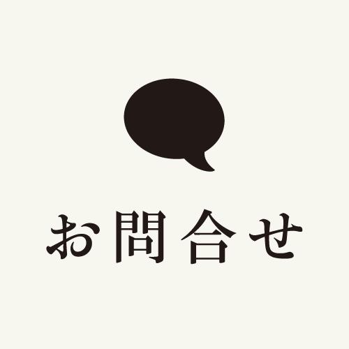 ディープタウン奥出雲-deeptownokuizumoは島根県奥出雲のUIターン・田舎暮らし・移住・定住・転職の情報サイト