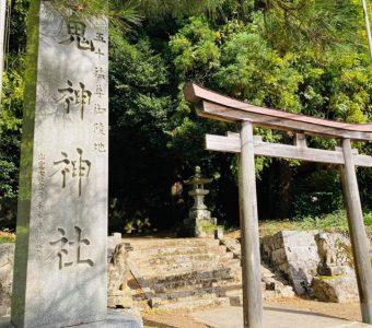 鬼滅の刃ファン必見!1200年の歴史を誇る鬼神神社